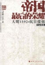 /xd/9479/马伯庸照片图片
