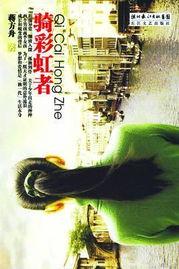 /xy/117/蒋方舟照片图片