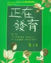 /xy/119/蒋方舟照片图片